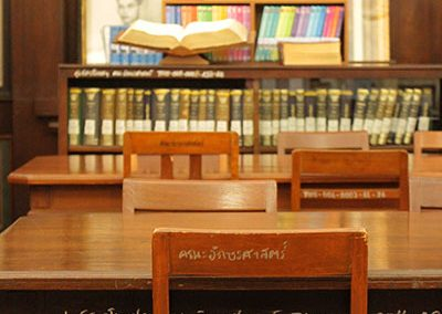 Library in Chulalongkorn University