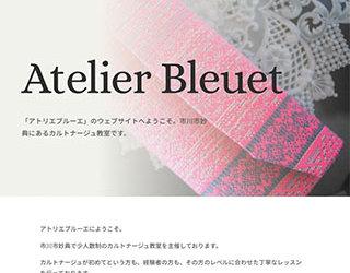 カルトナージュ教室「アトリエブルーエ」様のウェブサイトを制作しました。