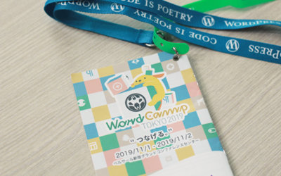 WordCamp Tokyo 2019に台北から参加しました!