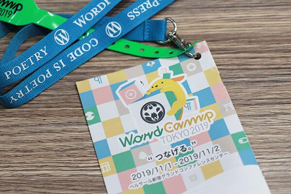 photo, wordcamp tokyo 2019 ticket